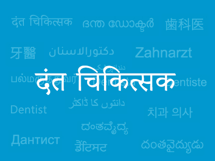Best General Practitioners in Dubai speaking Hindi