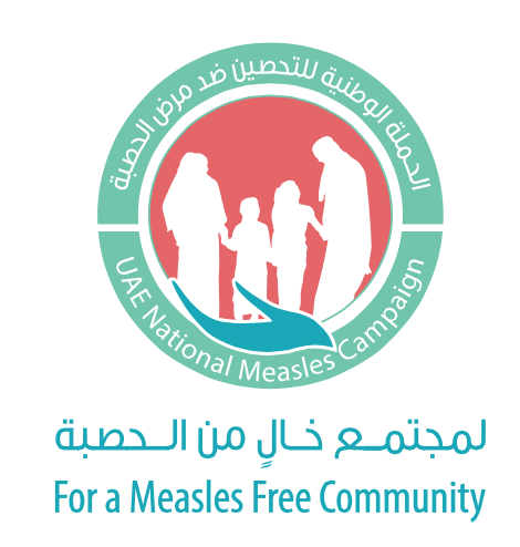 UAE National Measles Campaign 2015