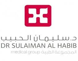 Dr. Sulaiman Al Habib Hospital, Dubai Healthcare City