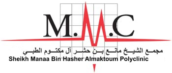 Hasher al maktoum wife sexual dysfunction
